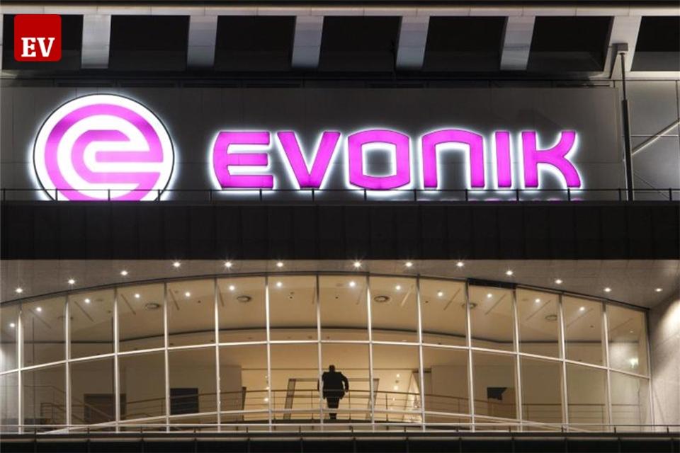 Evonik Hauptversammlung 2021