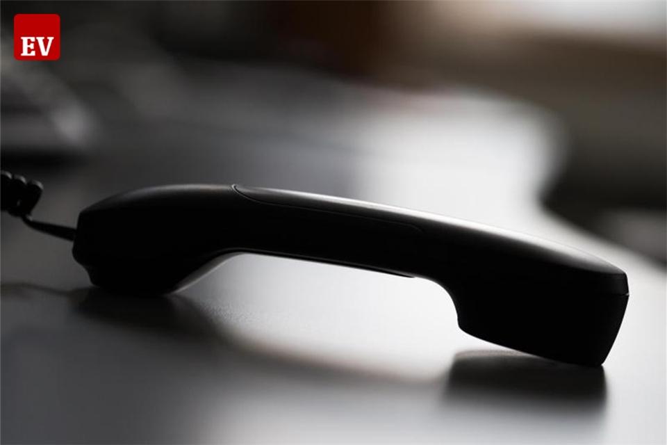 Betrügerische Anrufe